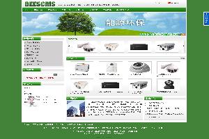 企业绿色环保模板sell05